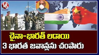 In the wake of India-China tension, defence Minister Rajnath Singh held a meeting with Chief of Defence Staff General Bipin Rawat, the three service chiefs and ...