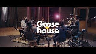 Goosehouse.jpの投稿