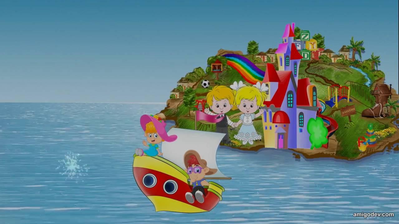 Картинка остров детства, днем рождения картинках