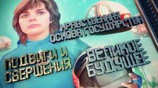 12 декабря День Конституции РФ. Давайте разберёмся что за праздник?