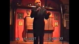 recuerdo bodega bohemia 1997 sanjuam