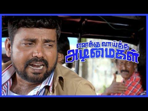 Enakku Vaaitha Adimaigal Comedy Scenes |...