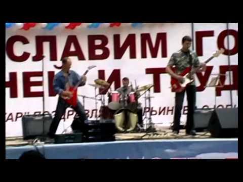 Странник - Голубь.mp4