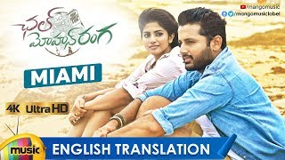 Miami Video Song with English Translation 4K | Chal Mohan Ranga Songs | Nithiin | Pawan Kalyan