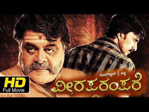 Veera Parampare Kannada #Action Movies Full HD | Ambarish, Sudeep, Aindritha Ray | New Upload 2016