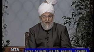 Tarjumatul Quran - Surah al-Safat [The Rows]: 38 - 88