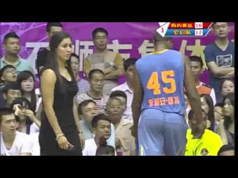 Lawrence Tyson - China  28pts full game