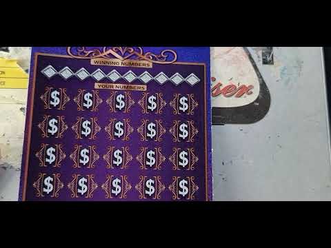 B Is For Billion BOOM!!! Georgia Lottery !