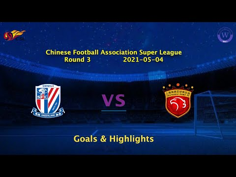 Shanghai Shenhua Shanghai SIPG Goals And Highlights