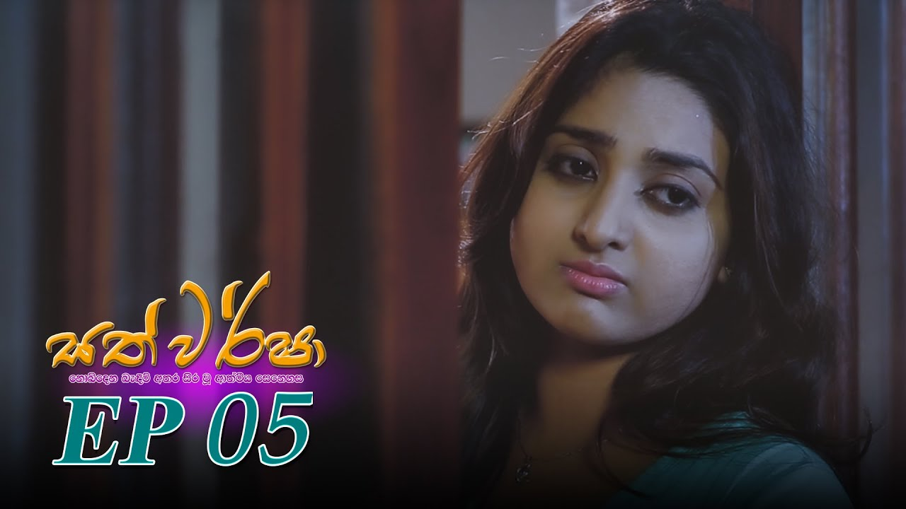 Download Sath Warsha | Episode 05 - (2021-05-05) | ITN