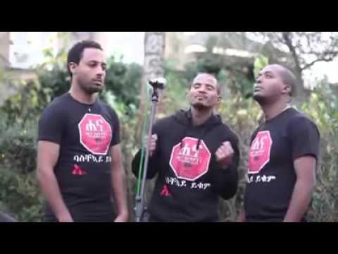 Download HANNA   NEW ETHIOPIAN MUSIC   2015   LONDON