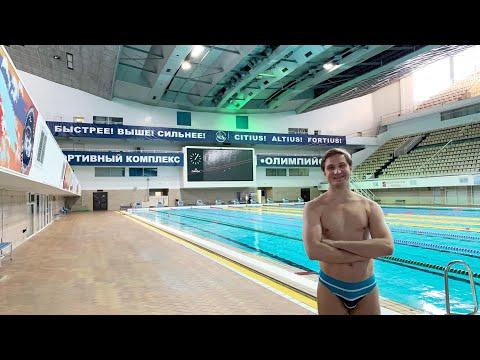 Прощание со спорткомплексом «Олимпийский» и интервью у Олимпийского Чемпиона Михаила Иванова