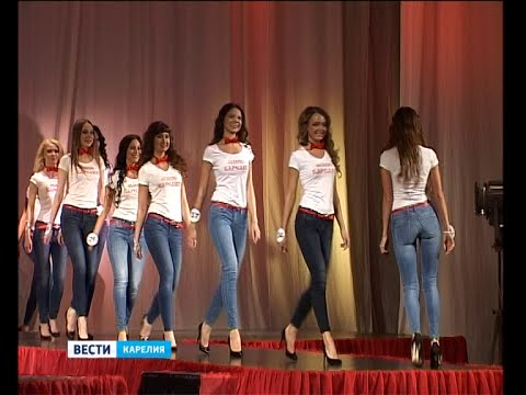 Газета ВСЁ (Петрозаводск, Карелия)