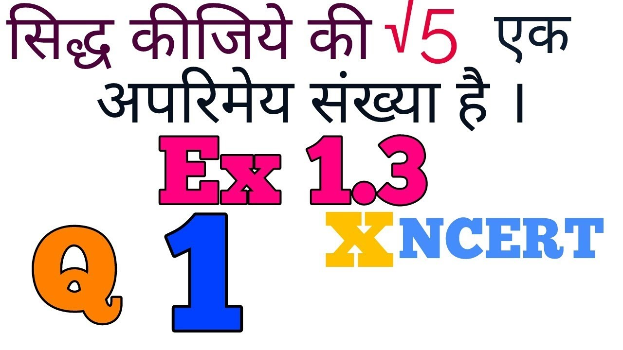 Ncert Maths Book In Hindi