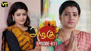 Azhagu - Tamil Serial | அழகு | Episode 611 | Sun TV Serials | 22 Nov 2019 | Revathy | Vision Time