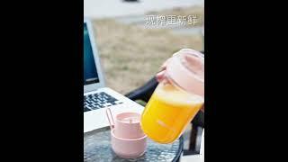 Bear 과즙기 휴대용 가정용 미니 블렌더 텀블러 2색…