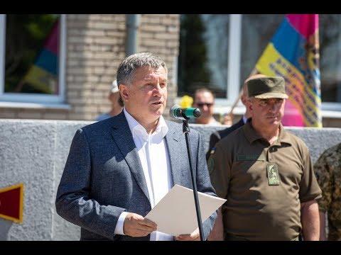 Авакову не понравился вопрос о возвращении Саакашвили