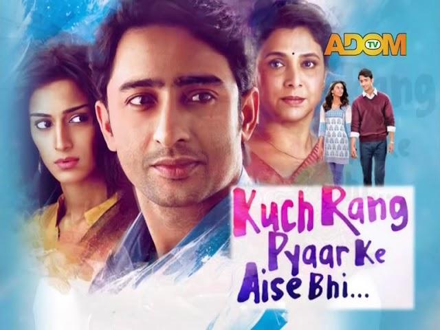 Kuch Rang Chat Room - AdomTV (2-4-18)