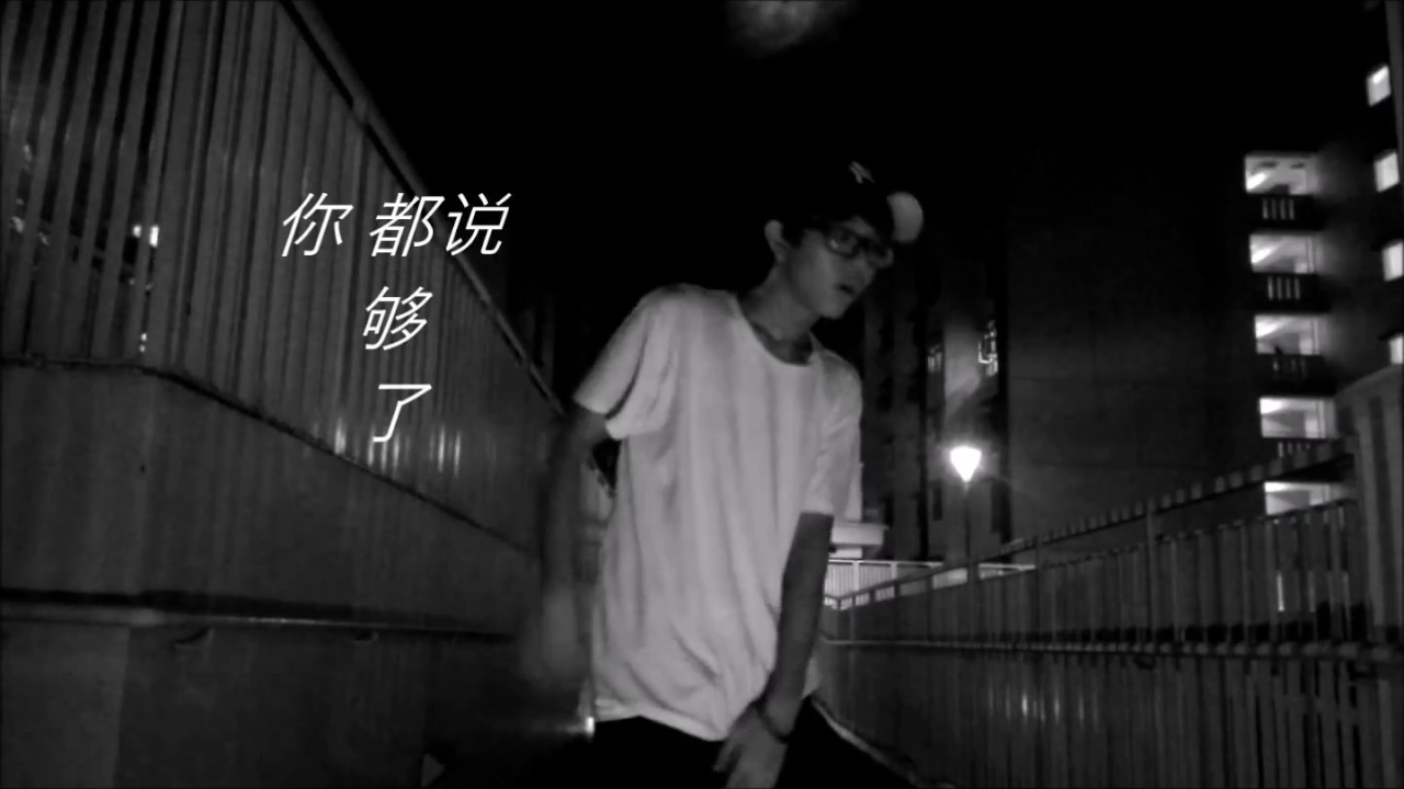 Download 晓恩XiaoEun-Get Some Air Chinese Rap Ver.