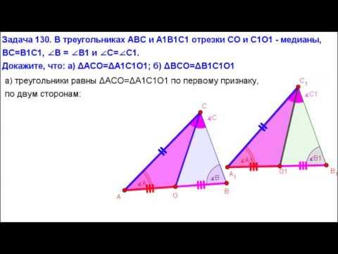 Задача 1438. (Физика. 9 класс. Перышкин)из YouTube · Длительность: 6 мин57 с