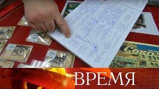 Подозреваемый в расправе над студентами в Керчи официально получил разрешение на оружие.