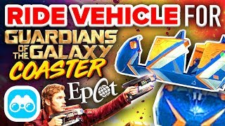 Guardians Coaster RIDE VEHICLE Officially REVEALED for Epcot! - Disney News Update