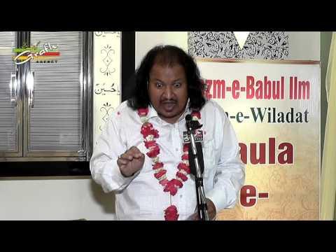 Betab Hallauri | Bazm-e-Bab-Ul-Ilm | Jashn-e-Hazrat Ali | Vipul Khand-3, Gomti Nagar, Lucknow