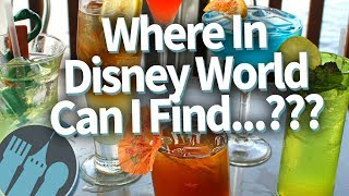 Where in Disney World Can I Find...??