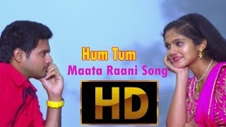 HumTum Movie  Maata Raani Song l Manish l  Simran l  Nikhil Chakravathi
