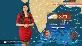 25 फरवरी मौसम पूर्वानुमान: उत्तर प्रदेश, पश्चिम बंगाल, बिहार में बारिश, कश्मीर हिमाचल में बर्फबारी