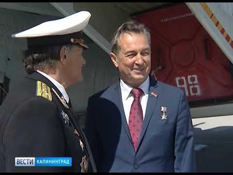 Депутаты и юнармейцы посетили аэродром в Чкаловске