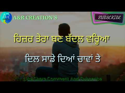 Khabran song whatsapp status video, tyon sidhu, brand b, latest punjabi songs 2018, whatsapp status
