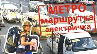 Самые большие опасности в Москве для иностранцев