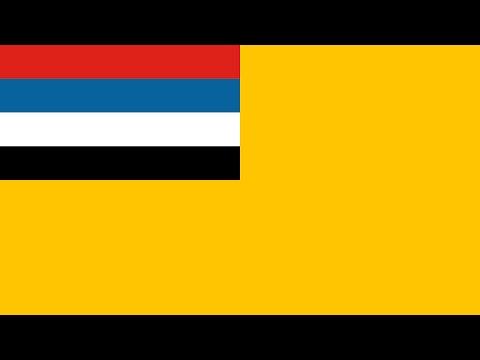 National Anthem of Manchuria 19331942