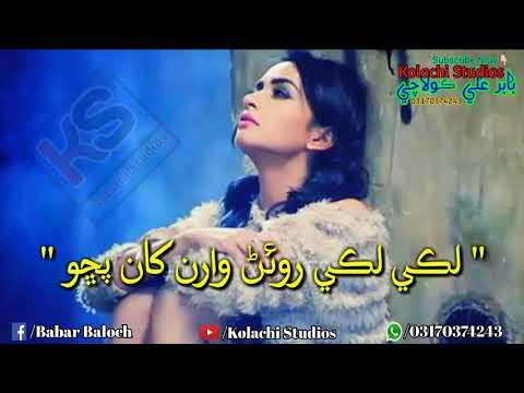 Liki Liki Roan Waran Kha Pucho | Munwar Mumtaz Molai Status | Sindhi Whatsapp Status @Kolachi Studio