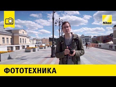 Nikon DX объективы