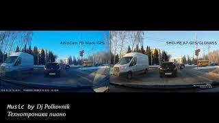 Sho-me A7-GPS/Glonass VS AdvoCam FD Black-GPS