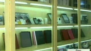 Китайцы отсудили у Apple права на бренд iPad