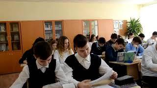 Фрагмент урока у Ходаковской И.Г.
