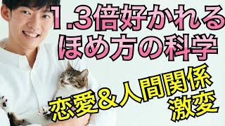 リサーチ協力:年5000論文を読むパレオな男▷http://ch.nicovideo.jp/pale...
