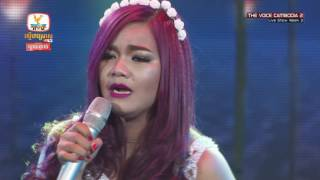 The Voice Cambodia -  ឡេង ធីតា -  ឈឺចាប់មួយលានដង - Live Show 29 May 2016