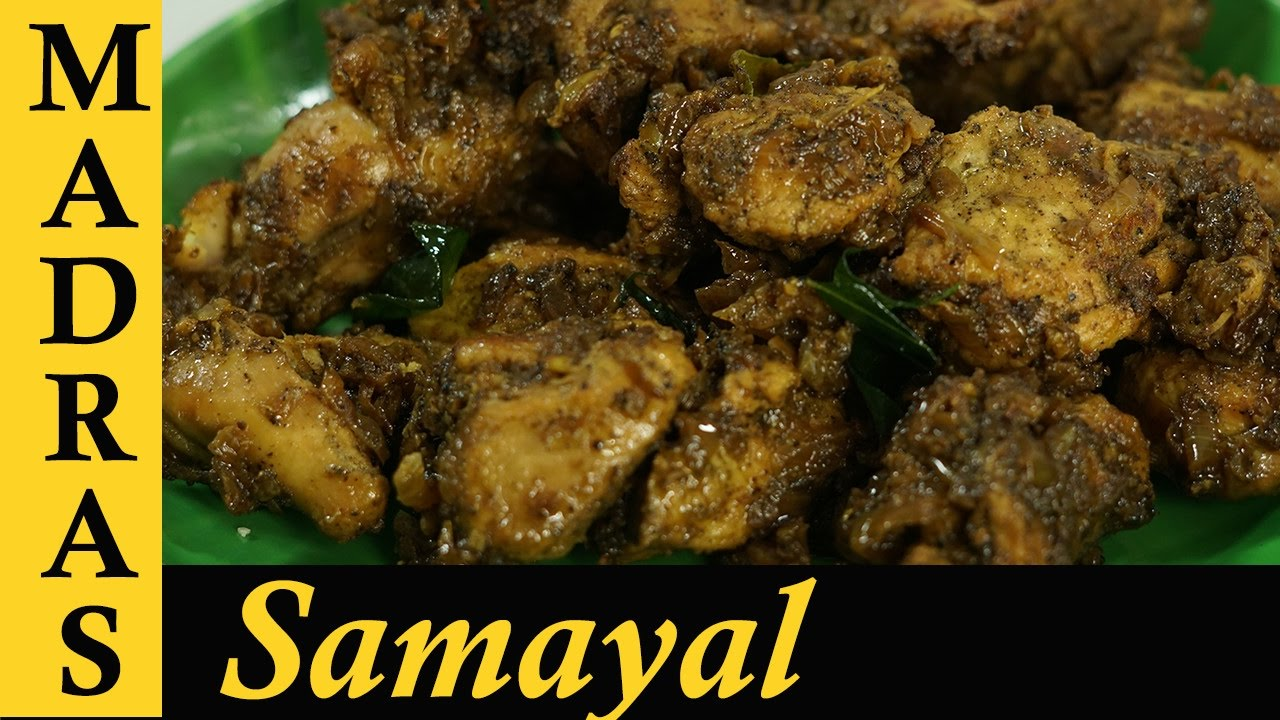 Pepper Chicken Recipe in Tamil / Chicken Milagu Varuval