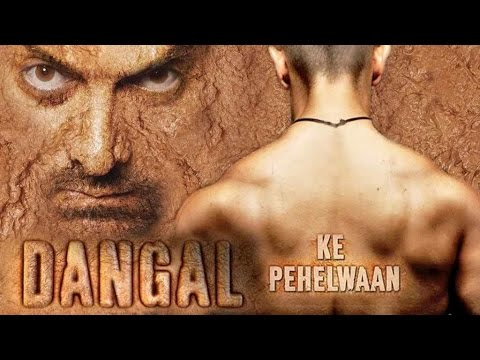 Dangal Amir khan Full Movie Download Watch...