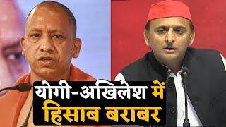 Akhilesh को रोके जाने पर संग्राम, Yogi और Samajwadi Party  आमने-सामने