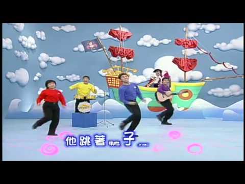 The Taiwanese Wiggles - Quack Quack (HQ Quality)