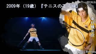 声優増田俊樹の舞台 、幸村精市と織田信長 増田俊樹 検索動画 43