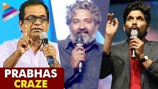 Baahubali Prabhas Craze, Tollywood Celebrities about Prabhas on Tel...