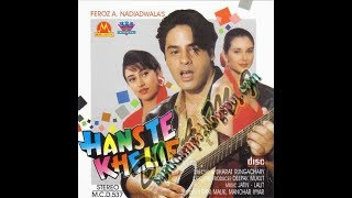Hanste Khelte (1994) Rahul Roy Lisa Ray Nandini