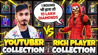 First Time Richest Player 10 Lakh 💎 Diamonds Challenge in Collection Versus - Free Fire