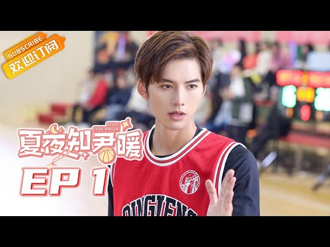 "[INDOSUB] The Inn Episode 6 - Dylan Wang, Shen Yue, Yangzi, Kido, Wuyi ""Meteor Garden Extra Part"" from YouTube · Duration:  36 minutes 21 seconds"
